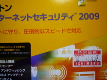 200812280102