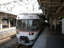 P1010265