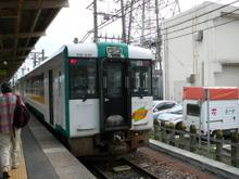 P1020475