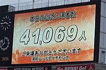 20123180076