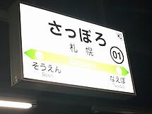 Img_1419