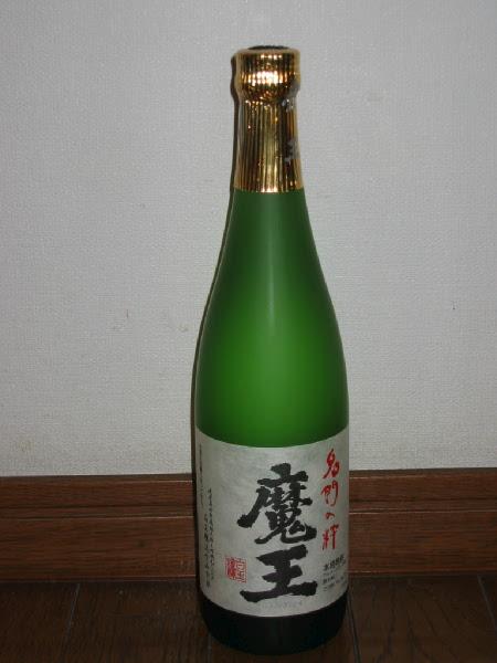 魔王 小瓶