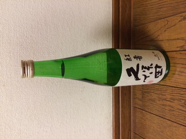 久保田紅寿